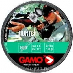 Пули Gamo Hunter (500)