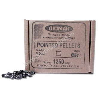 Пули ЛЮМАН Pointed Pellets 0.57 гр. (1250 шт.)