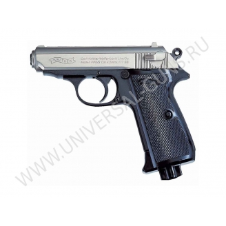 Walther PPK/S (Nickel)