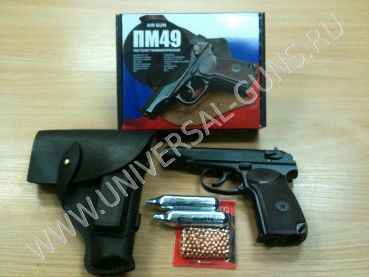 Теме купити мисливську зброю іж 27 грн