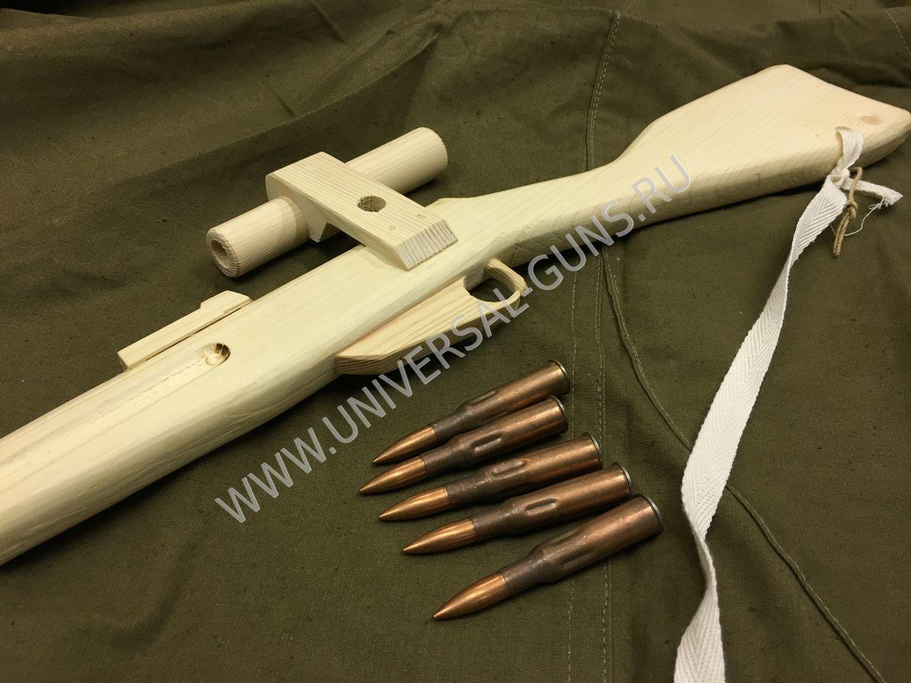 Как сделать из дерева снайперскую винтовку? Снайперская 2