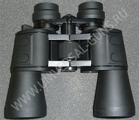 Бинокль 10х50 skyrover