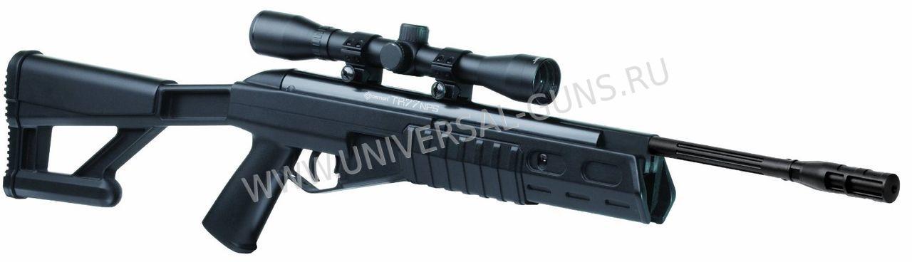 Газовая винтовка